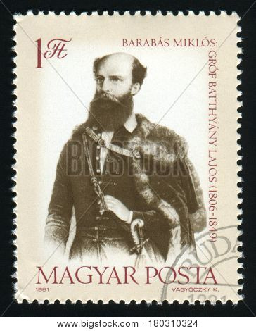 HUNGARY - CIRCA 1981: A post stamp printed in Hungary shows Count Lajos Batthyany, the First Prime Minister of Hungary, circa 1981