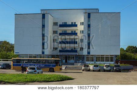 Petropavlovsk-Kamchatsky, Russia - August 12, 2016: Hotel Petropavlovsk in the city of Petropavlovsk-Kamchatsky.