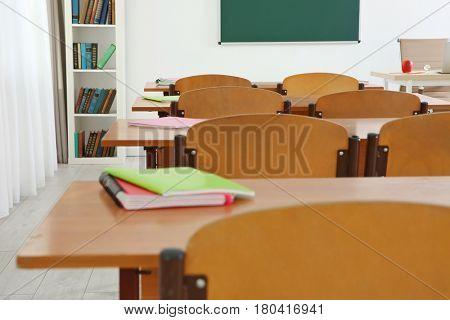 School classroom interior
