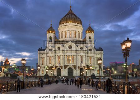 Cathedral of Christ the Saviour in the Evening Moscow Russia