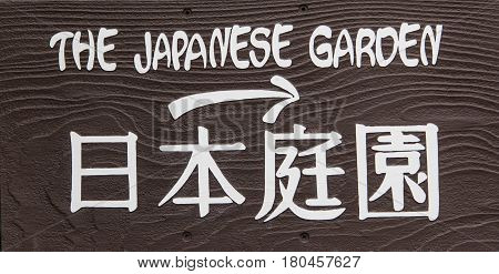 Sign for a Japanese Garden in English and Japanese