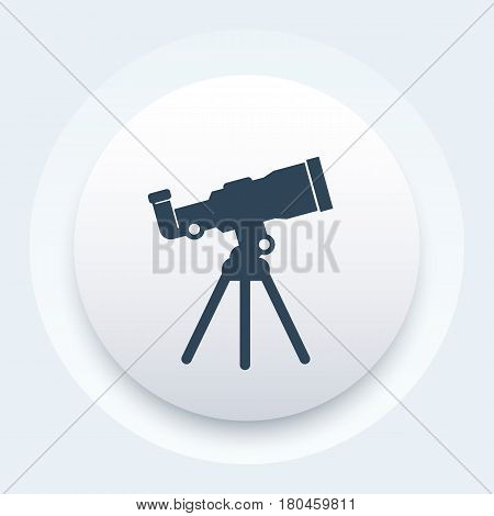 telescope icon, space observation, astronomy, stargazing, vector illustration