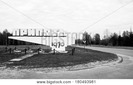Abandoned city of Pripyat sign black and white