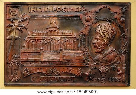 KOLKATA,INDIA - FEBRUARY 09: Celebrate silver jubilee of coronation of King George V(1935) British Government issued stamp depicting Sri Sital Nath Jain Temple in Kolkata, India on February 09, 2016.