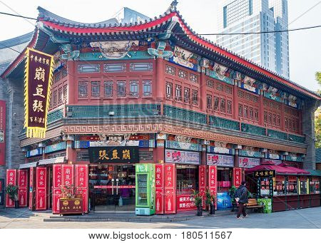Tianjin, China - Nov 1, 2016: Tianjin Ancient Cultural Street; a shop preserved in the classical Qing Dynasty architectural style. Morning scene to what is a very popular tourist area.