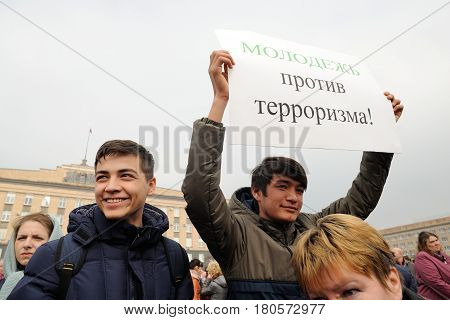 Orel Russia - April 08 2017: Meeting against terrorism. Young smiling men with anti-terrorism banner in hands