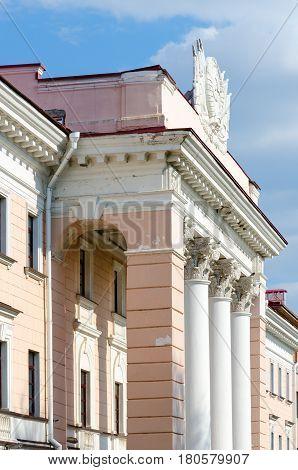 GOMEL BELARUS - MAY 1 2016: Fragment of building of State Security Committee of Gomel region Bileckogo Street 1 Gomel Belarus
