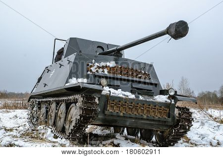 Self-propelled artillery gun of the German army in the offensive