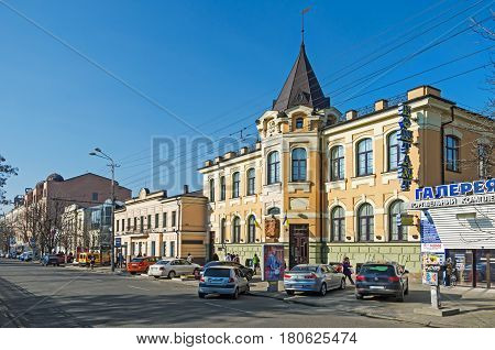 Dnipro Ukraine - March 22 2017: The historical part of city on which is located ancient building of the main post office