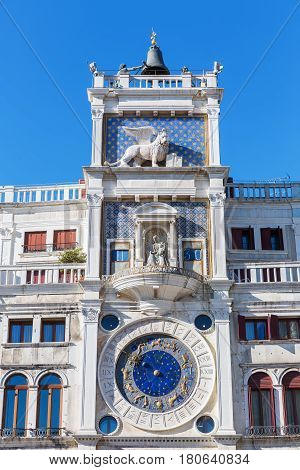 picture of the St. Mark's Clocktower in Venice Italy