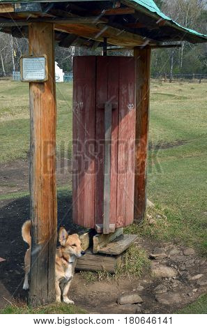 Arshan, Russia - May, 02 2014: Prayer Cylinder In Buddhist Temple-monastery In Arshan Village In Bur