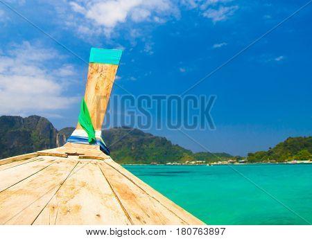 Ship Nose Lagoon Landscape