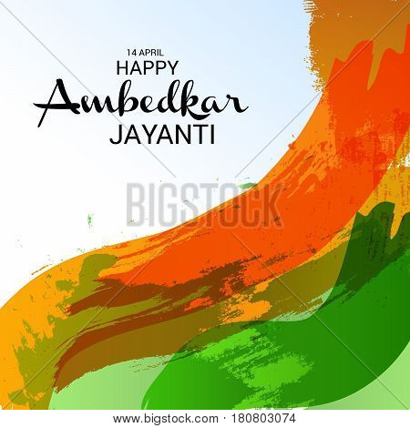Ambedkar Jayanti_8_april_37