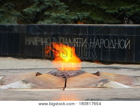 Eternal flame in memory of the war victory fascism Germany USSR 9 May homeland monument heroes celebration sorrow