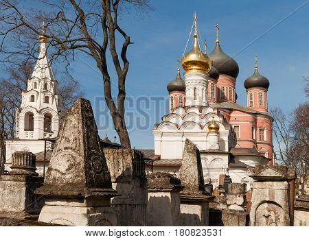 Moscow. Donskoy Monastery. Donskoi Monastery