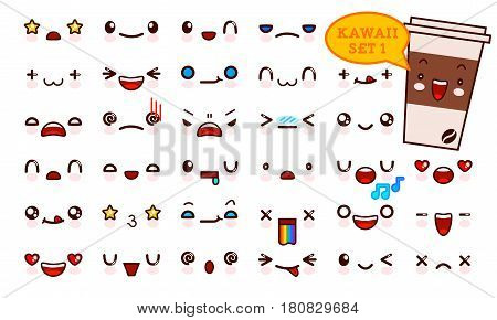 Set of cute kawaii emoticon face and sweet coffee kawaii. Collection emoticon manga cartoon style. Vector illustration. Adorable characters icons design