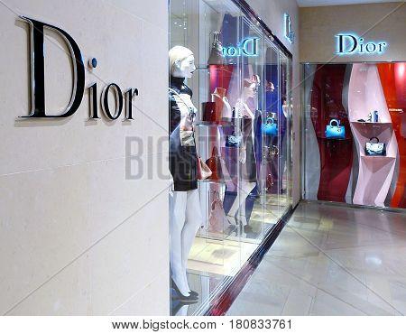 PARIS, FRANCE - JULY 7, 2014: Boutique Dior at Galleries Lafayette in Paris, France.