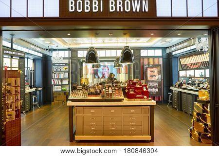 HONG KONG - CIRCA NOVEMBER, 2016: Bobbi Brown store at the Elements shopping mall in Hong Kong