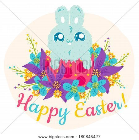 Vector cute Easter bunny in egg with colorful flowers. Happy Easter!