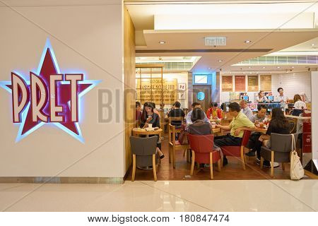 HONG KONG - CIRCA NOVEMBER, 2016: Pret a Manger at the Elements shopping mall in Hong Kong. Pret a Manger is a sandwich shop chain based in the United Kingdom.