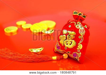 Chinese New Year Decoration: Red Felt Fabric Bag Or Ang Pow With Word