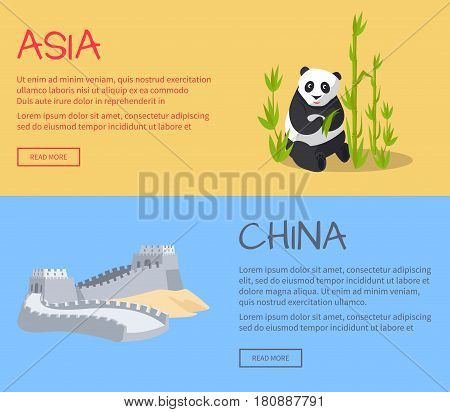 Great wall of China and asian panda in bamboo thickets. Ancient oriental world famous protective long grey wall of stone and brick on sand and rare endangered bear animal vector illustration