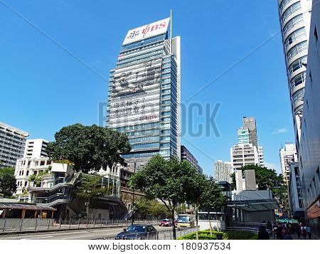 Tsim Sha Tsui, Hong Kong - February 09, 2016: One Beijing skyscraper with the lying in front former Marine Police Headquarters Compound at Kowloon Park Drive.