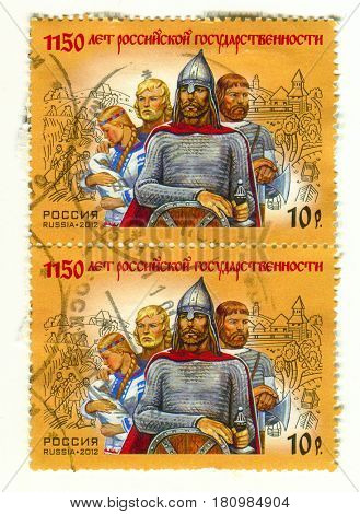 GOMEL, BELARUS, APRIL 7, 2017. Stamp printed in Russia shows image of  The 1150 years of Russian statehood, circa 2012.