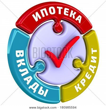 "Mortgage, deposits, credit. The check mark in the form of a puzzle. The inscription ""mortgage deposits credit"" (Russian language) on the puzzle in the shape of a circle. 3D Illustration. Isolated"