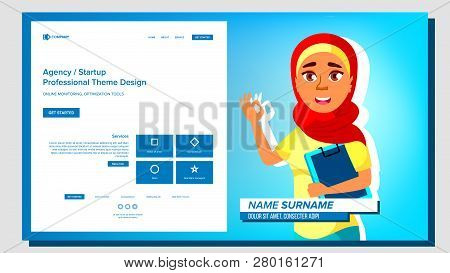 Self Presentation Vector. Arab Female. Introduce Yourself Or Your Project, Business. Illustration