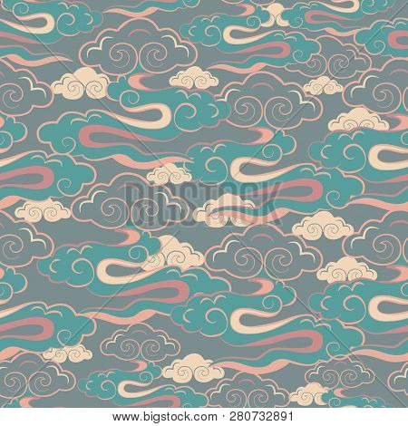 Vector Illustration Of Stylized, Abstract, Coral, Beige, Turquoise Clouds Resembling Dragon Tails At