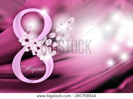 Pink Background For Holiday March 8 International Womens Day With Flowers, Petals And Digit Eight, T