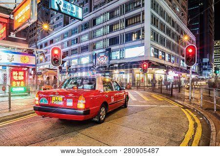 Tsim Sha Tsui, Hong Kong - December 8, 2016: A Local Public Transportation In Hong Kong Is Iconic Re