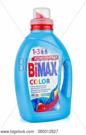 Moscow, Russia - July 22, 2020: Side View Of Bimax Color Concentrated Laundry Gel In A Blue Plastic