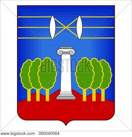 Coat Of Arms Of Krasnogorsky District Of Russia