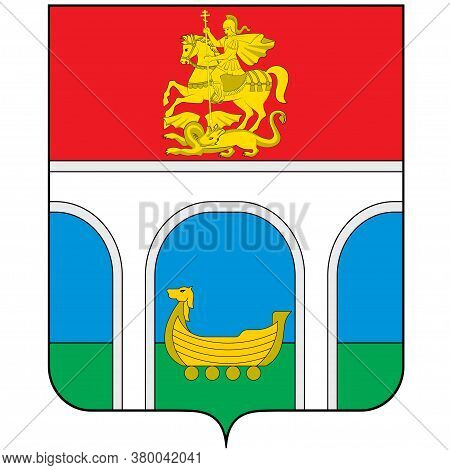 Coat Of Arms Of Mytishchi In Russian Federation