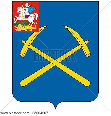 Coat Of Arms Of Podolsk Of Russia