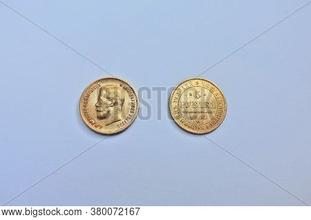 Russian Gold Coins Of The 19th Century, Obverse. On The Left, 10 Rubles, The Profile Of Emperor Nich