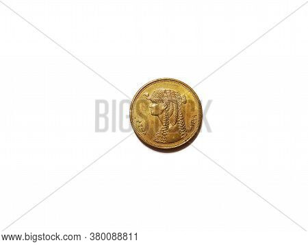 Egyptian Coin Of 50 Piastres, Made Of Copper, Lies On A White Background, Reverse