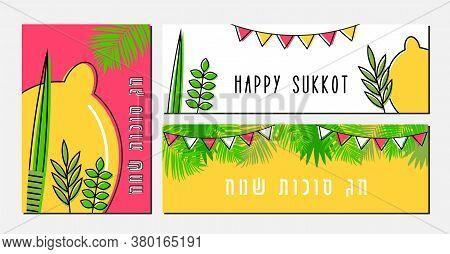 Greeting Card And Banner Set For Jewish Holiday Sukkot. A Vector Illustration Of A Traditional Sukka