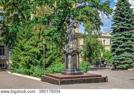 Kharkiv, Ukraine - July 20, 2020: Memorial Sign Of The 2000th Anniversary Of The Nativity Of Christ