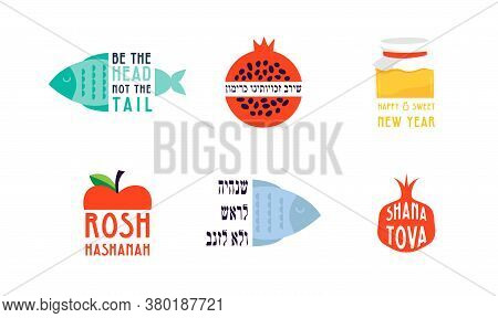 Set Of Rosh Hashana Greeting Cards With Traditional Proverbs And Greetings. Sweet Year As A Honey, B