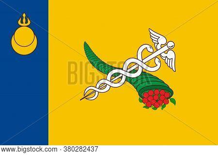 Flag Of Ulan-ude In Republic Of Buryatia Of Russian Federation