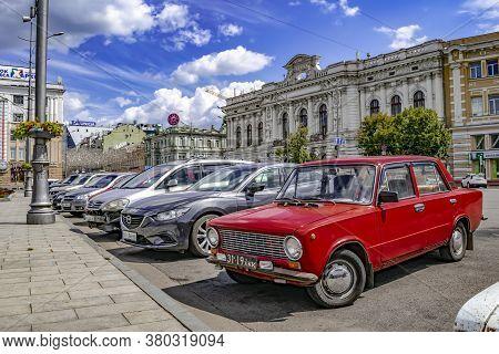 Kharkiv, Ukraine - July 20, 2020: Cars Parked On The Konstytutsii Square In Kharkov, Opposite The Kh