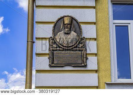 Kharkiv, Ukraine - July 20, 2020: Bas-relief Of Ukrainian Orthodox Metropolitan Bishop Nicodemus (ru