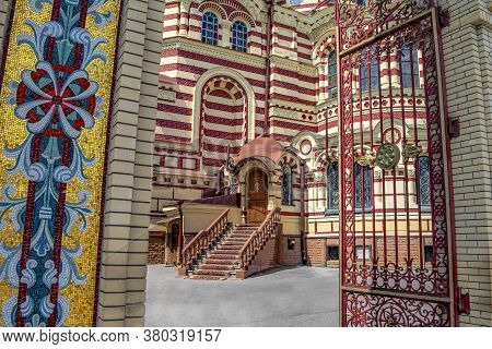 Kharkiv, Ukraine - July 20, 2020: View Of The Courtyard Of The Annunciation Cathedral In Kharkov Thr
