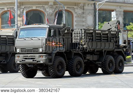 Moscow, Russia - June 20, 2020:transport And Charging Vehicle Of The Engineering System Of Remote Mi