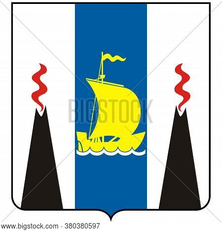 Coat Of Arms Of Sakhalin Oblast In Russian Federation