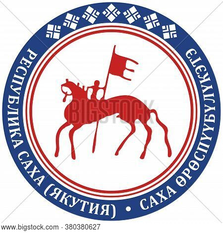 Coat Of Arms Of Sakha Republic In Russian Federation