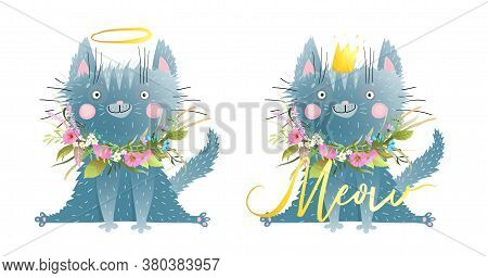Adorable Funny Kitten Or Cat Sitting In Golden Crown With Meow Lettering. Hand Drawn Watercolor Styl